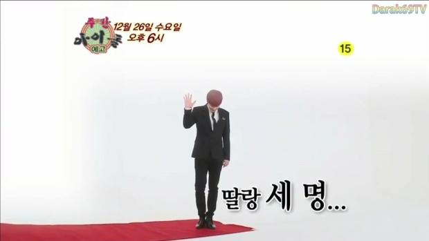 주간아이돌 75회 예고편 (High).flv_000013367